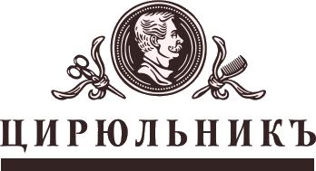 Картинки по запросу Цирюльникъ логотип